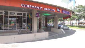 аренда колонок в спб - звук для открытия магазина